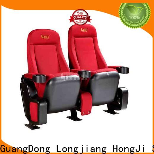 HONGJI hj16d home theater recliners directly factory price for theater