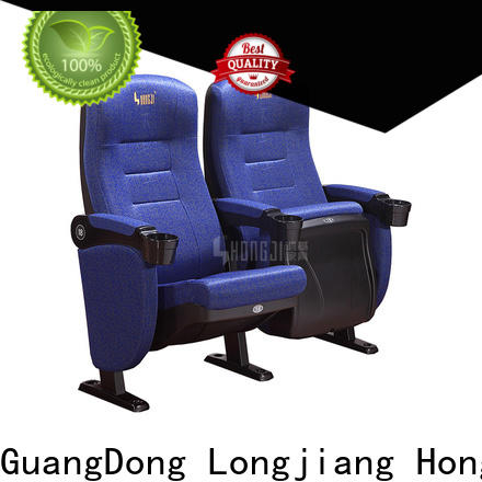 HONGJI fashionable movie theater recliners for sale competitive price for sale