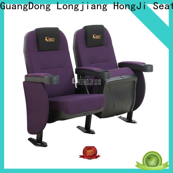 HONGJI elegant movie chairs factory for sale