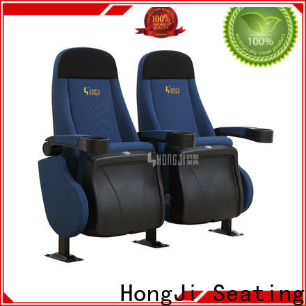 HONGJI fashionable home movie theater seats directly factory price for theater