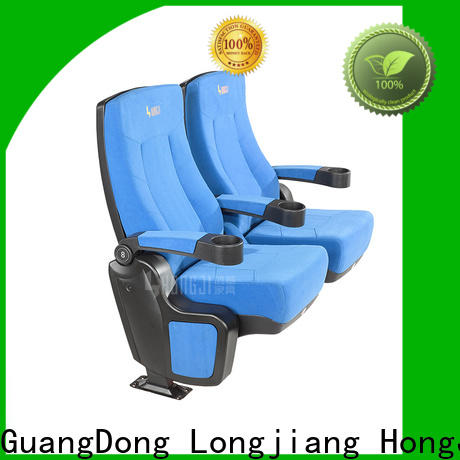 HONGJI hj9923 home cinema chairs competitive price for cinema