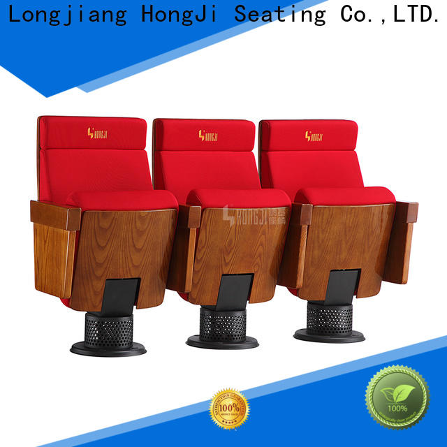 HONGJI excellent media room theater seating supplier for cinema