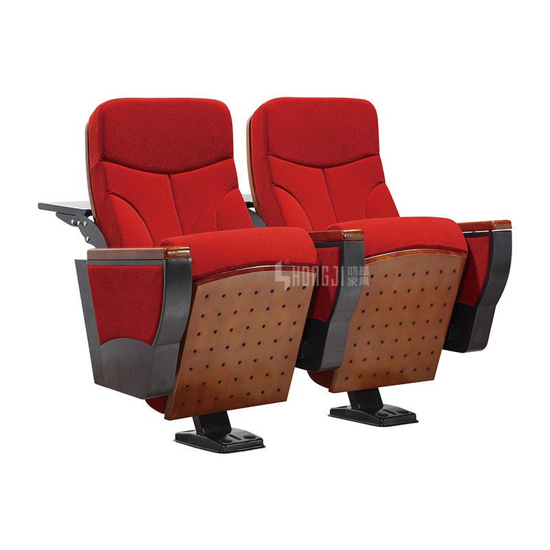 Patented Built-in Mic Space Office Auditorium School Classroom Furniture HJ9126B