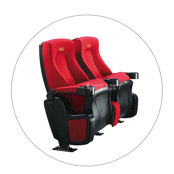 Armrest adjustable cinema chair in high quality and factory sales HJ815B-5