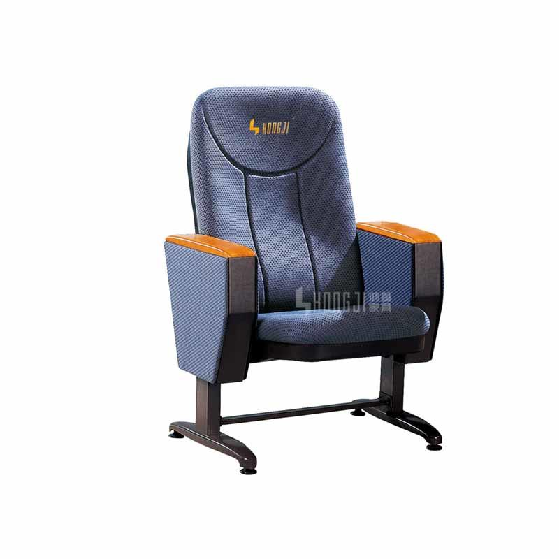 Active metal leg armchair auditorium chair HJ23