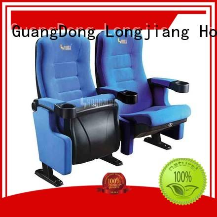 HONGJI hj16g theater room furniture directly factory price for theater