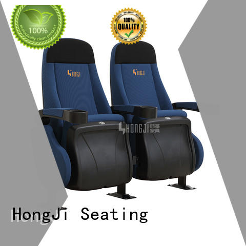 HONGJI hj9911b theater room furniture competitive price for theater
