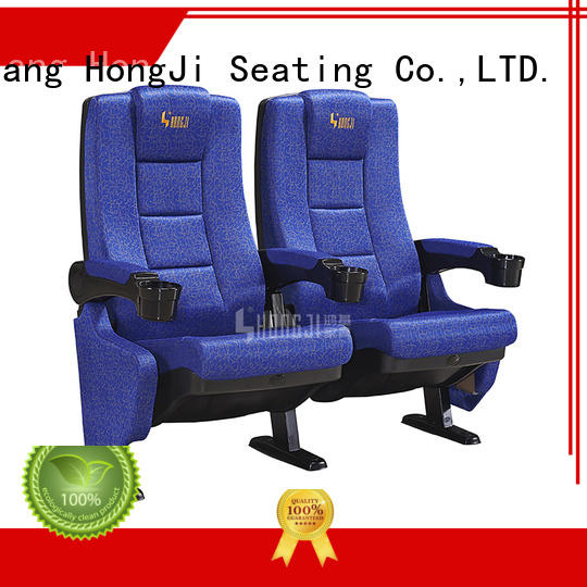 HONGJI fashionable best home theater seating competitive price for sale